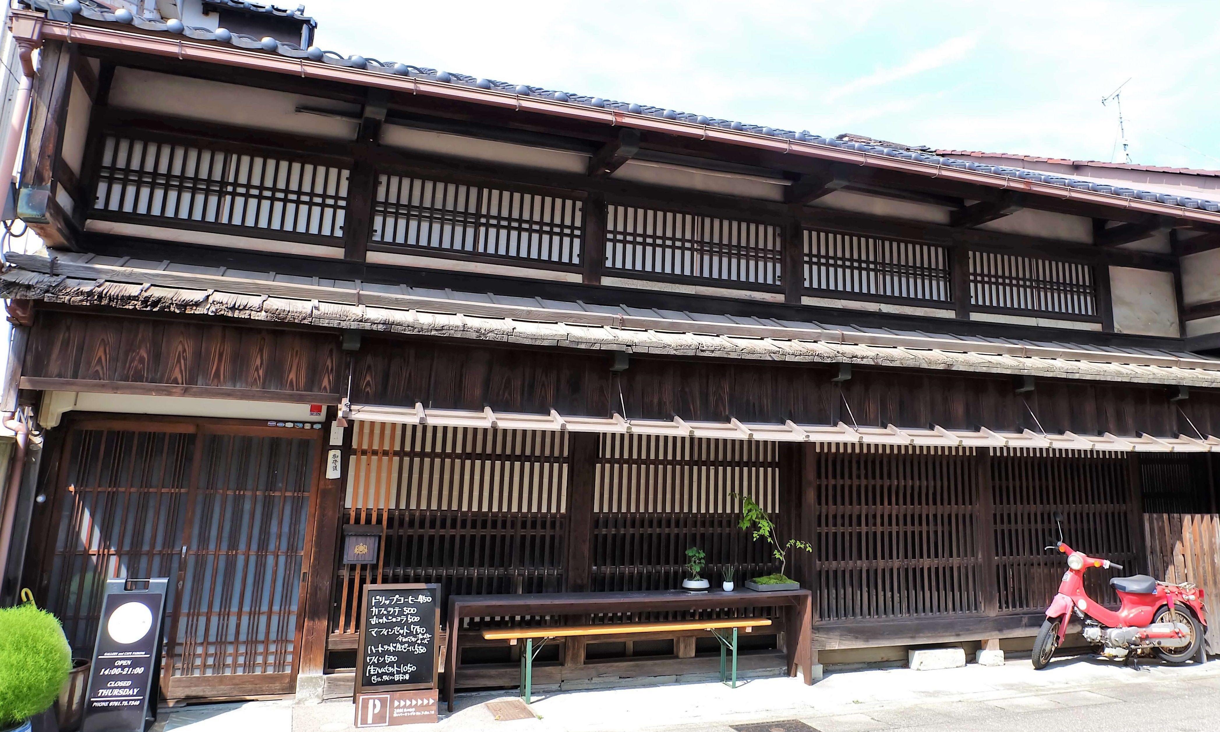 大聖寺町屋