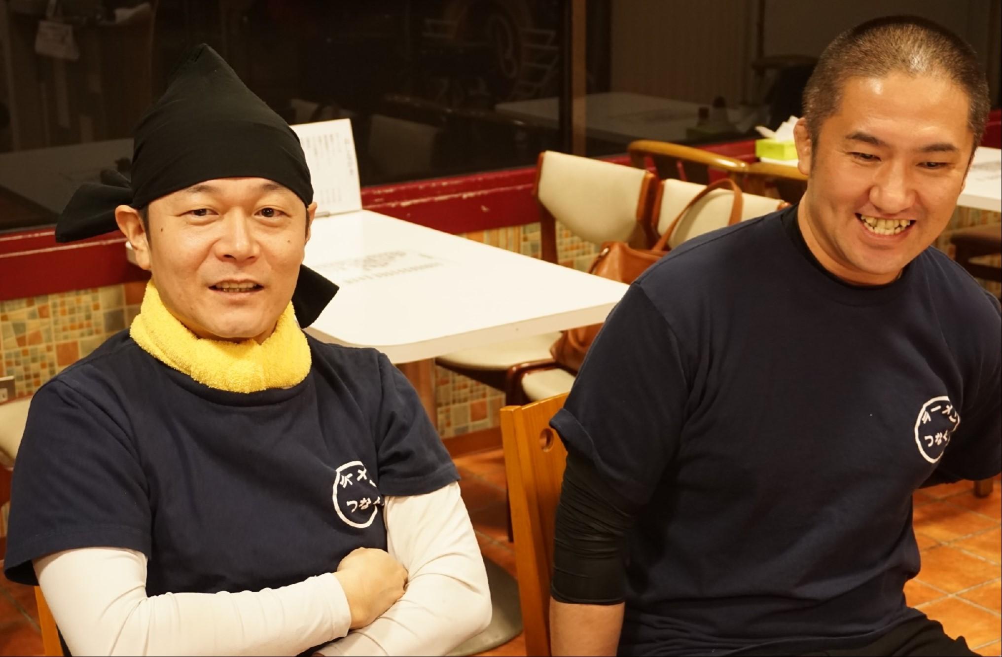 移住した奥康司さんとジェロムさんのツーショット写真